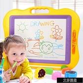 兒童畫畫板 兒童畫畫板磁性寫字板寶寶嬰兒1-3歲2幼兒小孩玩具磁力彩色涂鴉板