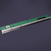 實心水準尺 帶磁鑄鋁水準尺 高精度測量平水尺 測水準垂直 英雄聯盟MBS