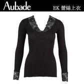 Aubade-長纖綿S-L蕾絲長袖上衣(黑)EK