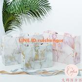 【3個裝】禮品袋大理石紋手提袋包裝袋紙袋禮物袋服裝袋【大碼百分百】