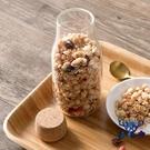 密封罐玻璃儲物罐透明干果雜糧茶葉收納瓶家用【古怪舍】