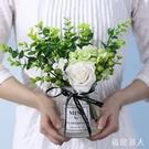 簡約唯美小清新絹花仿真花客廳擺設餐桌裝飾擺花手工花藝套裝擺件 LJ437【極致男人】
