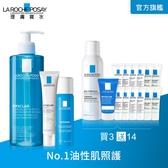 理膚寶水 淨痘精華DUO(+)+青春凝膠400ml+小藍噴 控油3步驟