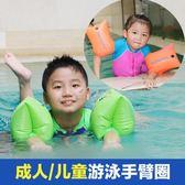 臂圈 水聲兒童手臂圈游泳水袖加厚成人浮圈浮漂泳圈腋下圈裝備游泳臂圈 俏女孩
