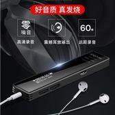 微型專業高清遠距降噪聲控商務錄音筆  Dhh6709【潘小丫女鞋】  TW