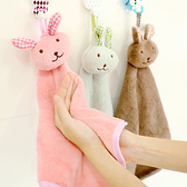 韓版 可愛小熊 超吸水掛式珊瑚绒擦手巾 毛巾 擦手布 廚房浴室掛式珊瑚絨擦手巾 【RS388】