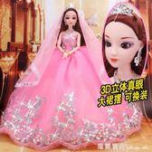 換裝芭比娃娃婚紗公主套裝大禮盒女孩生日禮物兒童玩具洋娃娃單個 瑪麗蓮安igo