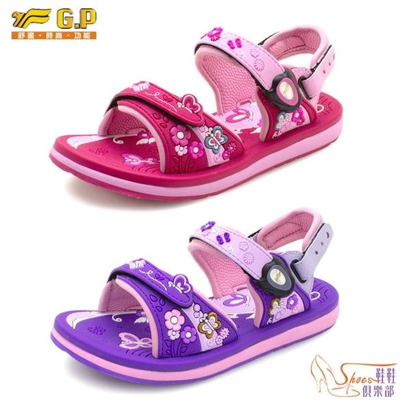 童鞋.G.P 阿亮代言.夢幻公主風兩用兒童涼鞋.紫/桃粉【鞋鞋俱樂部】【255-G9204B】