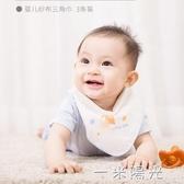 純棉三角巾新生兒寶寶口水巾按扣紗布毛巾嬰兒口水圍嘴3條裝  聖誕節免運