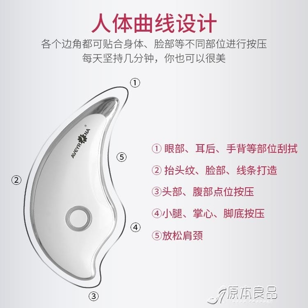 美容儀器 臉部微電流離子導入儀 便攜帶家用震動多功能美容儀器廠商定制OEM 原本良品
