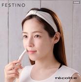 台灣總代理公司貨 日本recolte Festino 音波 熱感 美容儀 音波智能 音波震動 導入儀  情人節