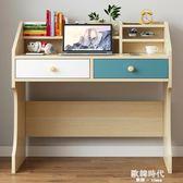 電腦桌家用經濟型簡易學生桌書桌臥室學習桌寫字桌簡約現代小桌子 歐韓時代.NMS