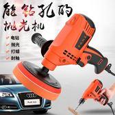 汽車打蠟機汽車打蠟拋光機電動美容工具家用劃痕修復封釉地板小型打磨機igo 220v 伊蒂斯女裝