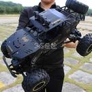 超大號遙控車漂移越野車四驅攀爬大腳車高速賽車男孩充電玩具汽車