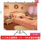 2米Ť型背景架子YY主播背景布網絡直播間男女3D主播背景快手背景牆