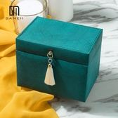 珠寶盒 創意個性復古風綠色皮革木質首飾盒簡約雙層手鐲戒指手飾品收納盒 尾牙