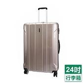 LONG KING高質感拉絲紋24吋行李箱-香檳金【愛買】