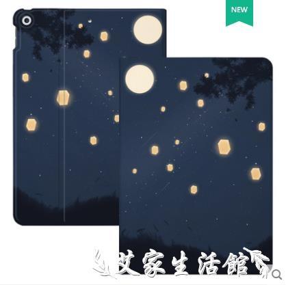 平板保護套 新款ipad保護套第八代蘋果平板ipad8保護殼10.2寸air4套子pad8th可愛air3皮套 艾家