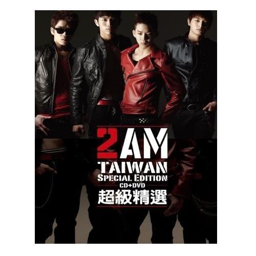 2AM 超級精選CD附DVD(購潮8)