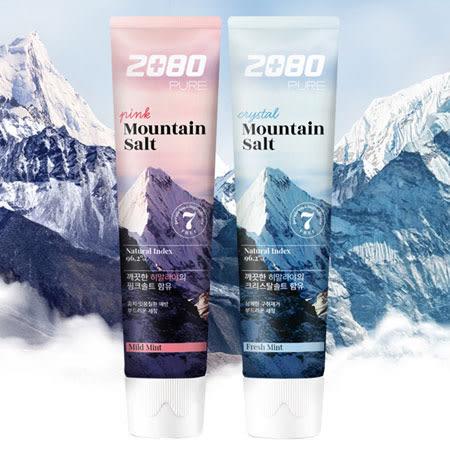 韓國 2080 喜馬拉雅山岩鹽牙膏 120g 玫瑰鹽 水晶鹽 牙膏