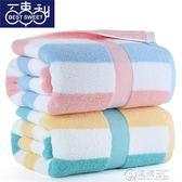 浴巾浴巾女成人柔軟90X180加大浴巾超大號浴巾男家用純棉裹巾情侶吸水 電購3C