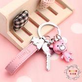 鑰匙圈米勒斯 汽車鑰匙扣女創意正韓迷你小熊掛件 可愛情侶飾品鑰匙鍊【好康免運】