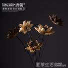 家居飾品 仿真花裝飾 干蓮花 客廳餐桌茶幾插花瓶整體花藝擺設品·快速出貨YTL
