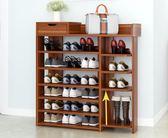 鞋架簡易家用多層防塵小鞋架經濟型門口鞋櫃省空間多功能儲物櫃  mks  全館滿千折百