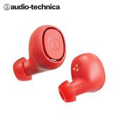 【audio-technica 鐵三角】ATH-CK3TW 真無線藍牙耳機(紅)