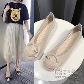 單鞋女平底2020新款夏季淺口休閒潮軟底百搭豆豆鞋低跟休閒女鞋子 衣櫥秘密