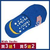 兒童萊卡雙止滑隱形襪套-美國