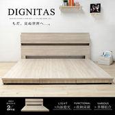 加大床組 DIGNITAS狄尼塔斯民宿風雙人加大6尺房間組/2件式(床頭+床底)/2色/H&D東稻家居