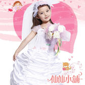 兒童角色扮演 婚禮小天使 萬聖節小孩童裝系列 聖誕裝 表演服 仙仙小舖