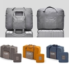 韓國官網同款 可登機 大容量 行李拉桿包 收納 可折疊 肩背 旅行袋 行李箱 旅行 出國【RB450】
