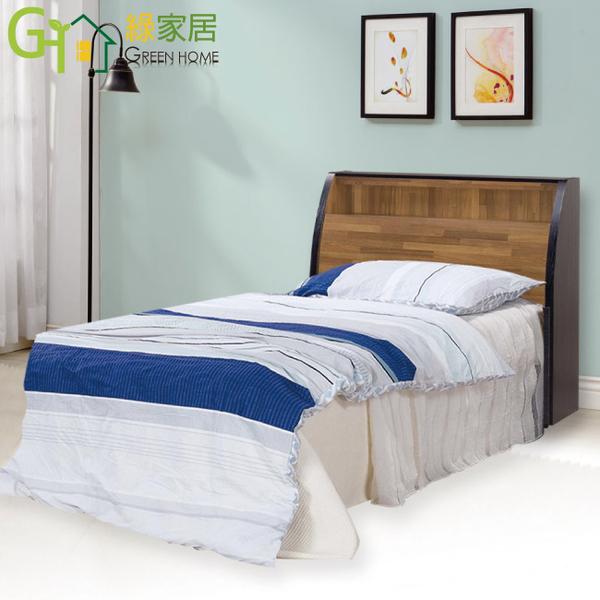 【綠家居】麥波 時尚3.5尺木紋單人床台組合(床頭箱+床底)