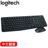 [富廉網]【Logitech】羅技 MK315 無線靜音 鍵盤滑鼠組