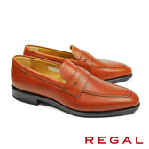 【REGAL】英倫風紳士樂福鞋 栗棕色(11HR-BR)