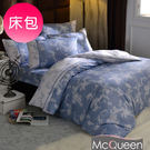 【McQueen‧麥皇后】《泉琉宿》單人...