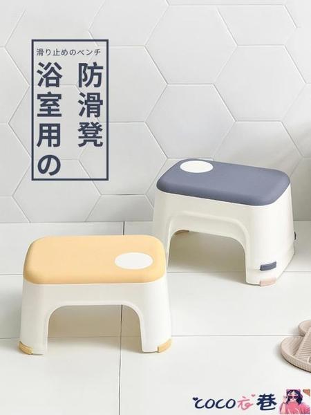 小凳子 日本加厚塑料小矮凳子浴室防滑凳家用換鞋方凳兒童洗澡洗手小板凳 coco