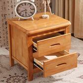 床頭櫃實木現代中式臥室簡約儲物櫃小號收納櫃整裝原木床邊櫃-享家生活館 IGO