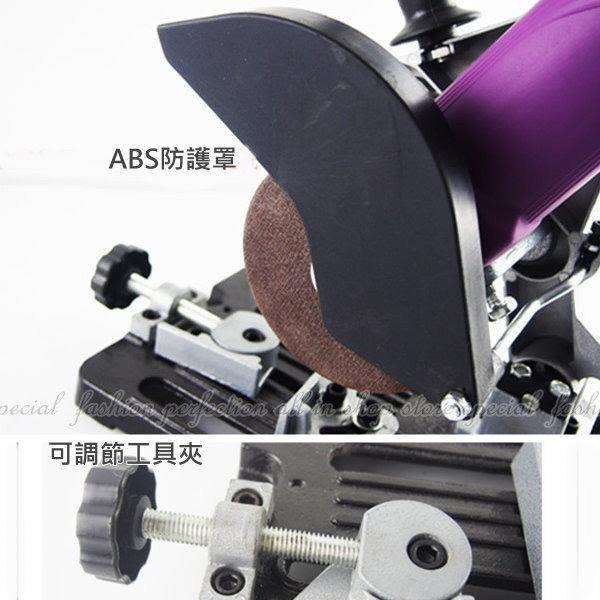 【A650】手提砂輪機支架 固定架 砂輪機變切斷機 角磨機萬用支架 磨光機變切割機支架★EZGO商城★