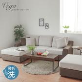 可拆洗 沙發 沙發床 L型沙發【Y0597-A】Vega 卡蜜拉北歐配色L型沙發+腳凳 (可拆洗) ac 收納專科