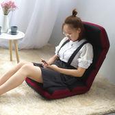 懶人椅墊 日式榻榻米和室椅沙發椅地板靠背坐墊折疊椅懶人沙發午休沙發igo【韓國時尚週】