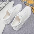 夏季大碼女鞋41-43韓版平底休閑鞋鏤空網眼透氣大號小白鞋板鞋潮 快速出貨