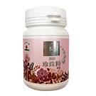 【華齊生技】K-1頂級珍珠粉膠囊(120粒/瓶)x1瓶_華齊堂