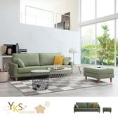 【YKSHOUSE】北歐格調L型獨立筒布沙發綠色