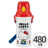 【日本製】 三麗鷗 Hello Kitty 彈蓋頭型 直飲式水壺 480ml 水壺 - 318764