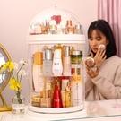 桌面化妝品收納盒防塵透明宿舍家用梳妝台壓克力置物架旋轉大容量 夏季特惠
