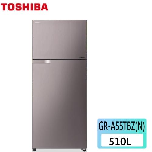 可申請退稅補助【東芝】510公升變頻電冰箱《GR-A55TBZ(N)》壓縮機10年保固(含拆箱定位)