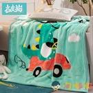 嬰兒毛毯雙層加厚兒童被子寶寶蓋毯被小毯子秋冬午睡毯【淘嘟嘟】